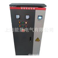 5.5KW在线式智能电机软起动控制柜 内接软起动柜NKR5S-5.5
