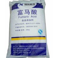豫兴食品级富马酸价格 酸味剂 1公斤起订