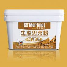 贝壳粉-北京玛蒂耐特-贝壳粉加盟哪个好