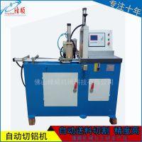 厂家批发简易全自动数控切铝机  铝材切割机 铜材电锯切片机