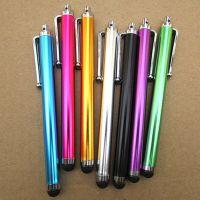 迷你金属手写笔 智能手机电容笔平板电脑通用手写笔 触控笔触屏笔