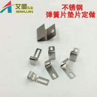 不锈钢加工冲压件 304超薄片垫片 电工弹簧片 锰钢五金加工件厂家