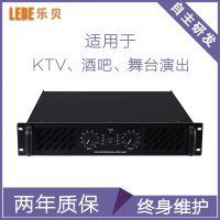 600Wx2 纯后级模拟功放600W纯铜环牛变压器功放KTV专业后级功放机