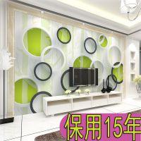 清新电视背景墙壁纸整张大方3d墙纸影视墙优雅圆圈墙布5d简单壁画