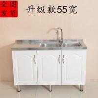 简易橱柜厨房灶台水槽水池不锈钢台面自由组合整体碗筷柜子包邮