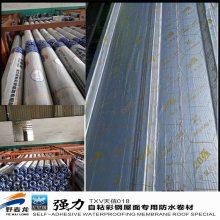 大型工厂厂房彩钢瓦屋面防水工程 保温一体化防水施工