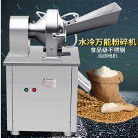 化工材料粉碎机,上海化工原料打粉机
