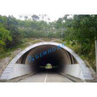 隧道地表沉降在线监测系统