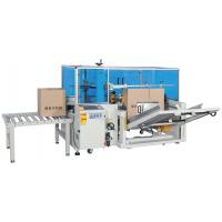 包装机械设备 德创力 开箱机 开箱速度快 自动化包装生产线