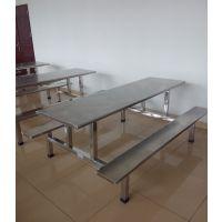 食堂连体不锈钢餐桌_8人位员工食堂餐桌厂家