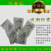 干燥剂 2g防霉抗菌包