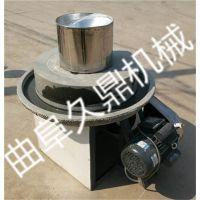 厂家直销 家用电动石磨豆浆机 绿砂岩豆浆石磨