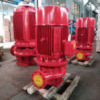 哪里有卖XBD3.8/30-L消防泵/喷淋泵,XBD4.0/30-L离心泵/管道增压水泵