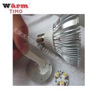 供应 高导热硅脂 WT5932-30D 天津沃尔提莫
