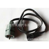 柳汽原厂 车速里程表传感器 K5-3824040