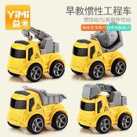 益米儿童合金工程车玩具车套装 男孩耐摔惯性工程车 宝宝迷你小车
