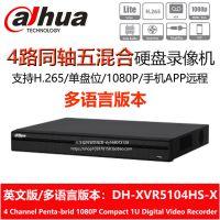DHI-XVR5104HS-X大华4路纯英文版 监控主机200W硬盘录像机正品
