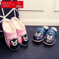 酷MA萌正品新款棉拖鞋 半包跟情侣时尚萌趣保暖防滑居家拖鞋