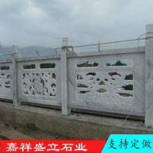 天青石栏杆生产厂家 透雕镂空雕花栏杆 广场公园护栏扶手