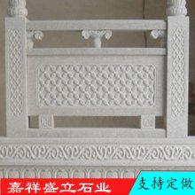 厂家定制石雕栏杆 景区别墅安装汉白玉石雕护栏
