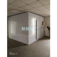 北京海淀区冷库安装 冷库保养 冷库维修