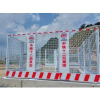 工地施工安全围栏厂家 建筑工地临时防护基坑护栏网 临边隔离警示围栏价格