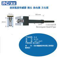 台湾友正ANC方头直线移动型表面温度测棒K R1 351 / E R1 351