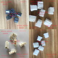 原装te/amp泰科安普1612123-1 1897209-2 6-176146-6连接器