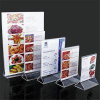 飞剑加工切割亚克力透明展示牌 有机玻璃餐牌 价格实惠