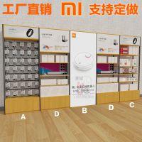 新款钢木小米手机配件展示柜挂钩LED数码产品柜台展柜货架展示架