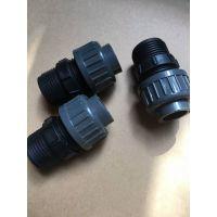 米顿罗零备件GM0170GM0400单向阀组件H60615H60618米顿罗GM泵配件