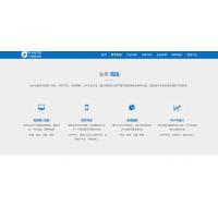 西安商城系统定制开发西安微信公众号开发河南凡特fante