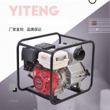 伊藤便携式4寸汽油机泥浆泵YT40B