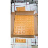 400*400易清洗全瓷盲道砖定做免费寄送样品厂家1