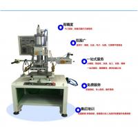 东莞中扬生产新款全自动锥形油压烫金机/热转印刷机