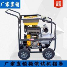 便携移动式4寸柴油机排涝水泵