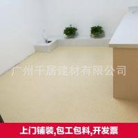 上门施工办公室水泥地毛坯房翻新地坪漆瓷砖翻新PVC地板胶铺装