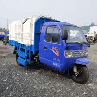 供应三轮挂桶式垃圾车 一车配多个垃圾桶 效果好 来电订购