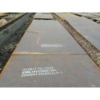 销售65Mn弹簧钢板钢板 65mn弹簧扁钢 正品加工定制 可切割零售