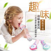 新品热销 儿童仿真音乐欢乐麦克风玩具 亲子互动唱歌扩音无线话筒