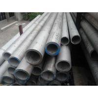 青岛304不锈钢厚壁管现货库存904L不锈钢无缝管价格