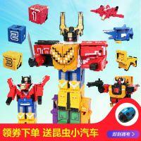 蒙巴迪神机甲百兽创战纪变形合体金刚 数字方块战队男孩3-8岁玩具