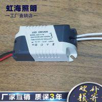 LED驱动控制器4-7瓦恒流电源孔灯镇流器筒灯射灯整流变压器