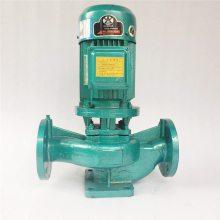 GD80-160(I)A沃德泵业管道泵 空调制冷泵11kw