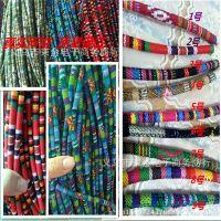 新款民族风6MM彩色布绳 宠物项圈常用绳带  各种规格饰品绳