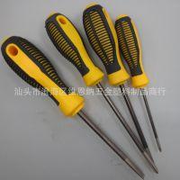 网纹3/5/6mm十字一字螺丝刀 进口S2合金刚单用手动螺丝刀五金工具