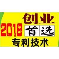 供应鸿泰莱酉阳四川新源素科技怎么加盟环保燃油