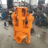 玉柴35挖机专用大流量潜水泥沙泵—流量可订制0-2200方