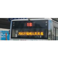 福州出租车广告