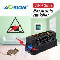 Aosion 智能家居电子灭鼠器C555